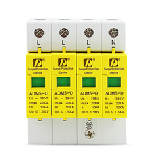 1pcs/lot SPD 4P 20KA 110V 220V 380V AC Din Rail SPD Anti-Lightning Voltage Surge Protector Device(China)