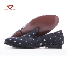 2017 classic denim star logo Men's loafers flat heels plus size US6-14 free shipping(China)