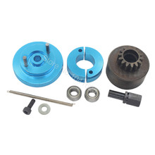 1 Set Flywheel Clutchbell 14T 10095 Tooth Clutch Bell with Ball Bearing 10*5*4mm for Remote Control Car Engine Parts Blue(China)