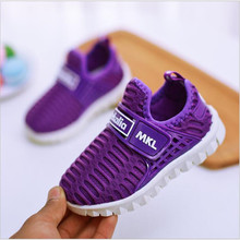 High Quality Kids Boys Girls Running Sneakers 2017 Breathable Air Mesh Fashion Brand Footwear Children Boy Girl Sports Shoes Z1