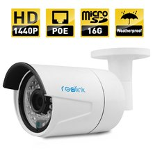 Reolink RLC-410S 1440P POE Security IP Camera Built-in 16GB Micro SD Card Outdoor Waterproof Bullet Outdoor IP Camera