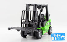 1 PC 10cm Alloy engineering forklift truck box model car toys Acousto-optic version The fork arm can lift children gifts(China)