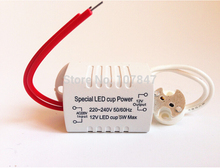 LED high-power AC 220v to 12v transformer cup light 1W 3W 4W 5W mr16 led spotlight 12v power adapter(China)