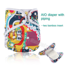 AIO baby cloth diaper with white piping baby cloth diaper with bamboo insert cotton diaper