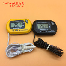 aquarium chiller /sell well/good quality water thermometer digital temperature meter/ LCD Digital Panel Thermometer ST-3
