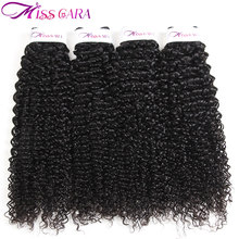 Miss Cara Mongolian Kinky Curly Hair Weave 100% Human Hair Bundles Afro Remy Hair Extension Natural Color Free Shipping(China)