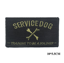 K9  DOG service training to be a soldier patches US army morale tactical badges militare ISAF combat patch hook  for bag