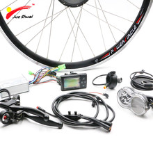 JS 700C E Bicycle 250/350/500W Rear Motor Wheel Electric Bicycle Conversion Kit Led Lcd Bike Computer Electric Bike Controller(China)