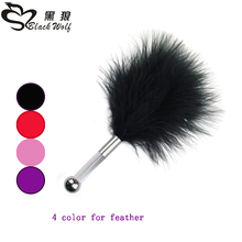 Buy 4 color feather Anal Plug Adult Games Stainless Steel Anal Pleasure Bead Butt Plug Stimulator Sex Products Flirt Toys Women