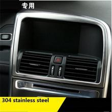 Car Styling special car console navigation decorative frame cover trim stainless steel strip 3D sticker for Volvo XC60 2009-2015