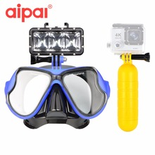 Buy Aipal Accessories Underwater Diving Set kit Waterproof LED Flash Fill Light Sport Action Camera Gopro Hero 5 Xiaomi Yi sjcam for $37.86 in AliExpress store