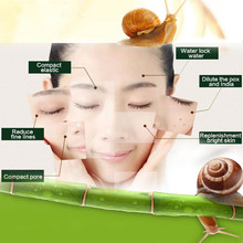 AFY Gold Snail Slime Cream Moisturizing Whitening Face Care Anti wrinkle Nourish Snail Repair face cream