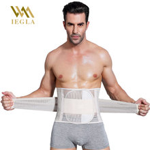 Buy Men Corset Waist Trainer Belt Body Slimming Shapewear Bodysuit Underwear Male Faja Hombre Abdomen Modeling Strap Belts for $7.96 in AliExpress store