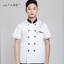 2017 Chef Jackets Hotel Dedicated Short Sleeve Kitchen Professional Fashion Cooking Chef Uniform Lobster Graphics Embroidery(China)