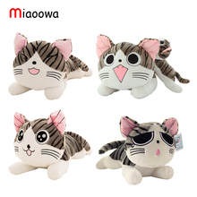 1pc 20cm Christmas Birthday Gifts Japan Anime Figure Cheese Cat Plush Stuffed Toy Doll Pillow Cushion 20cm 1pcs
