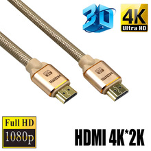 Premium Nylon Braided HDMI Cable V2.0 1080P Full HD Male To Male Long Cord 3M For Sony PS4 Xbox 360 HDTV Projectors Sky HD box
