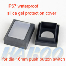 25pcs dia.16mm waterproof protection cover HABOO 16mm series switch cover silica gel cover IP67 push button switch cover