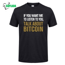 Buy Talk Bitcoin Funny CryptoCurrency Crew Neck T-Shirts Cotton Printed Large Size Men Tee Shirt T Shirt Short Sleeve for $9.90 in AliExpress store