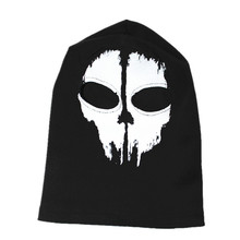 1 Piece 2016 Winter Best Selling Newest Halloween Ghost Cool Handsome Terror Face Mask For Man Woman CS Costume Party Cosplay(China)