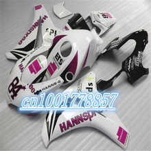 hot sales purple black white fairings CBR1000RR 08 09 10 11 CBR1000 08-11 1000RR 2008-2011 1000 R 2008 2009 2011 fairing kit(China)