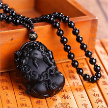 Drop Shipping Unique Natural Black Obsidian Carving Dragon Lucky Amulet Pendant Neckla Safety Ward off Evil Amulet