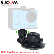 Buy Original SJCAM Accessories 360 Rotation Bracket Sucker Stand Holder SJ4000 SJ5000X Xiaomi Yi SJ6 Sport Camera Mount Car for $6.45 in AliExpress store