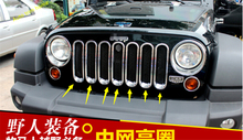 High Quality ! ABS Front Race Grille Cover Trim 7 pcs For Jeep Wrangler 2007 - 2017