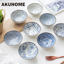 AKUHOME Japanese Style Ceramic Rice Bowl 8 color 4.7 inch Porcelain Soup Bowl Flower Line(China)