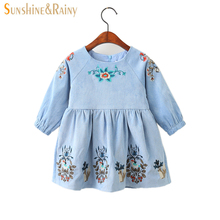 Sunshine & Rainy Designer Dresses For Girls Flower Embroidery Dress Vintage Baby Girl Party Dress Autumn Kids Corduroy Vestidos(China)