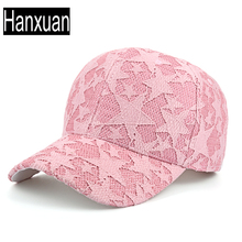 Hot Sale Summer Women Candy Color Baseball Caps Lace Stars Lovely UV Sun Hats and Caps Lovers Leisure Kenka Visor Cap