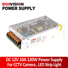 12V 10A 120W Switching CCTV Power Supply for LED Strip light/Cameras adapter CCTV