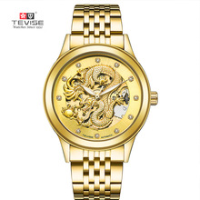 TEVISE Men's Watch Skeleton Hollow Golden Dragon Mechanical Watch Automatic Winding Waterproof Relogio Automatico Masculino(China)