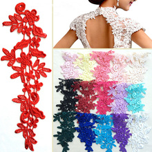 4 Pieces 15 Colors Available Beautiful Fabric Venise Sewing Lace Applique Lace Collar Trim 25X9cm DIY Craft-ZC(China)