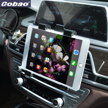 Cobao 7-11 inch CD slot tablet car holder navigation tablet holder stand accessories for Ipad Air mini Pro Samsung Galaxy TAB(China)