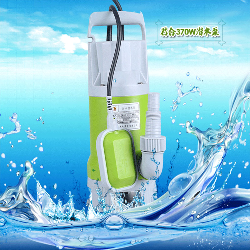 2015 Best Selling WQD6-5.5 370W plastic submersible sea water pump<br><br>Aliexpress