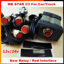 DHl Free Shipping MB STAR C3 OBD2 Scanner MB STAR C3 12V/24V for Mercedes Benz car , truck diagnostic tool without HDD software