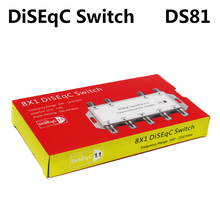 SZ DS81 8 in 1 Satellite Signal DiSEqC Switch LNB Receiver Multiswitch Newest and Hot Sale(China)