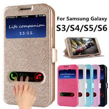 for Samsung Galaxy S3 S4 S5 S6 skin layer cell phones to Samsung Galaxy C5/C7 case leather, called double window No flip