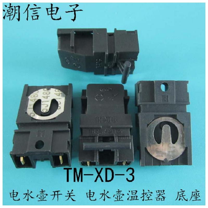 TM-XD-3 kettle thermostat h kettle base Kettle accessories directly Auction