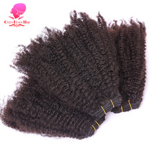 QUEEN BEAUTY HAIR Curly Coily Brazilian Hair Weave Bundles Remy Human Hair Extensions 1 Piece Natural Black Color Free Shipping