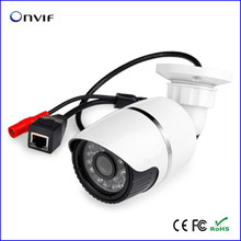 H.264 2megapixel HD onvif bullet ip outdoor camera weatherproof night vision motion detect CMS software(China)