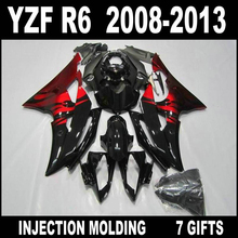 7 gifts fairings for 2008 2009 2010 2011 2012 2013 YAMAHA R6 fairing kit 08 09 10 11 12 13 red flat black YZF R6 body parts
