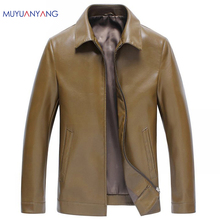 Leather Jackets For Men Fur Clothing Turn-down Collar Men' Jacket Spring Autumn Casual Faux Leather Jacket Zipper Overcoat(China)