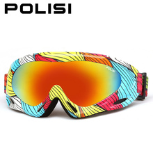 POLISI Children Kids Ski Goggles Snow Skiing UV400 Spheral Anti-Fog Lens Eyewear Winter Windproof Snowboard Esqui Skate Glasses
