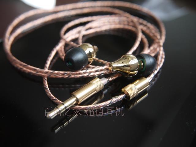 DIY earphone Gold/silver chamber pot diy in-ear earphone<br>
