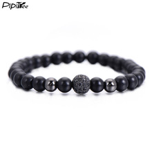 Pipitree Brand Fashion Black CZ Ball Men Bracelet Natural Stone Matte Beads Charm Bracelets Men Jewelry Yoga pulsera hombres
