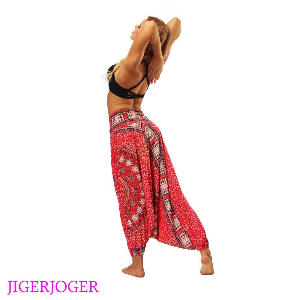 LL005 Red lounge pant Bloomers wide loose harem lantern legging (6)