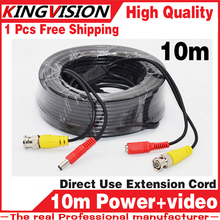 10M WIRE 3.2FT Video Power Cables Security Camera Wires for CCTV DVR Home Surveillance System with BNC DC Connectors Extension(China)