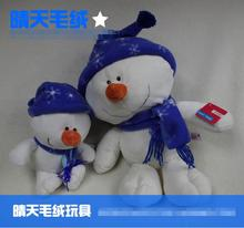 Sale Discount NICI plush toy stuffed doll cartoon animal snowman scarf hat baby christmas present kid birthday gift 1pc(China)
