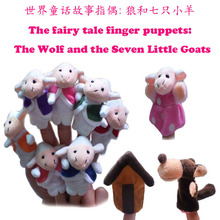 "10pcs/lot ON SALE! The Fairy Tale Finger Puppets ""The Wolf and The Seven Little Goats"" Animal Finger Toys for Kids Baby Toys  t"